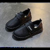 845fec04867a11 Детские туфли в Кривом Роге. Сравнить цены, купить потребительские ...