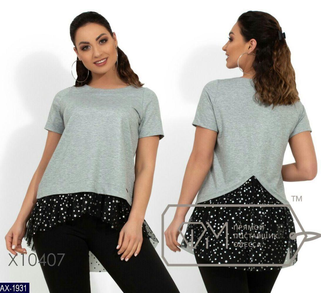 Блузка женская со вставками пайетки. Размер 48, 50, 52,. Ткань трикотаж
