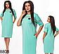 Летнее приталенное платье миди с карманами (синий) 828809, фото 2