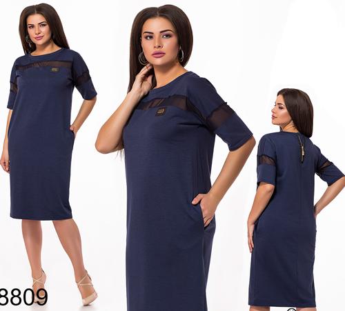 Летнее приталенное платье миди с карманами (синий) 828809