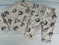 Комплект для девочек: Джемпер+штаны Бежевый Breeze Турция
