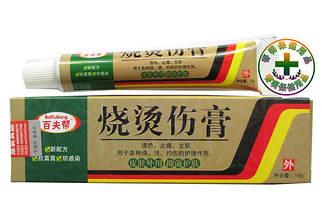 Крем від опіків, шрамів і рубців МЭБО MEBO (15 гр)