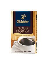 Кофе молотый Tchibo Gold Mokka 250 гр.