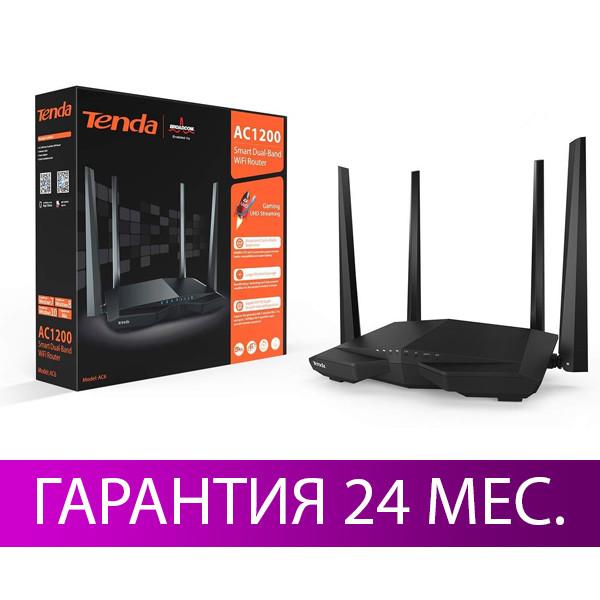 WiFi роутер TENDA AC6, беспроводный маршрутизатор для дома, wi fi точка доступа, вай фай