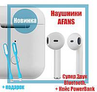 Наушники Afans беспроводные Bluetooth гарнитура с кейсом PowerBank 1000mah QualitiReplica AirPods