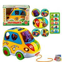 Музыкальная машинка-сортер Автошка Joy Toy 9198