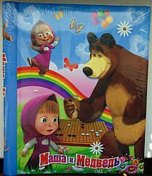 """Фотоальбом """"Маша и Медведь"""" с магнитными листами (40 страниц)"""