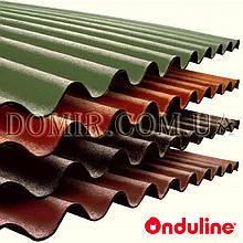 Ондулин (Onduline) шифер битумный