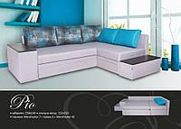 Угловой диван Рио 2.45 на 1.60. Мягкая мебель  Черкассы производство