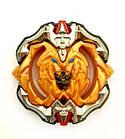 Лучник Геркулес Beyblade Archer Hercules.13.Et, 4 сезон, фото 4