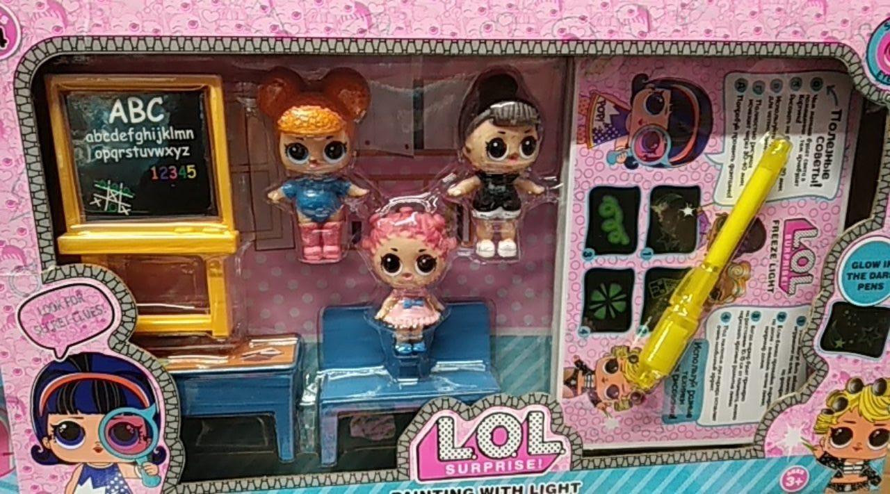 Кукла LOL Рисуй Светом А5 формат - игровой набор школа 3 куклы доска, парта
