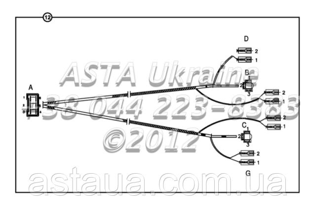 Проводка, фары и указатель поворота С1-3-1 на Hidromek 102B