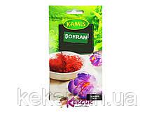Шафран Kamis 0,15 гр