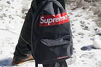 Рюкзак спортивный SUPREME S 25-40. Прочный и стильный городской рюкзак.