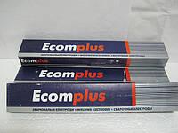Электроды ЦЧ-4 д.4 мм (отгрузка от 1 упаковки- 5кг!)