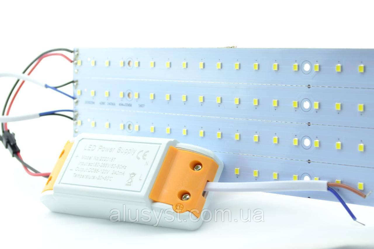 Светодиодная линейка SMD 2835, 144 led,  28W,  белый, комплект