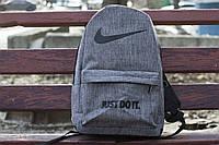 Рюкзак городской Nike Just. Стильный спортивный сумка рюкзак Найк наплечный - 25 литров. Разные цвета