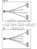 Жгут, задний освещение блок и стабилизатора выключатель С1-4-1/01, фото 1