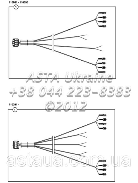 Жгут, задний освещение блок и стабилизатора выключатель С1-4-1/01