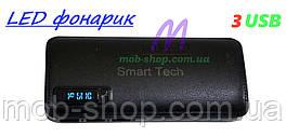 Повер банк Power Bank Smart Tech 40000 mAh на 3 USB