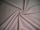 Карманка в бордовую полоску, 1,5 м ширина, хлопок 100%, фото 3