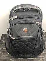 Городской рюкзак SwissGear (8871)  , фото 2