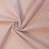 Карманка в бордовую полоску, 1,5 м ширина, хлопок 100%, фото 2