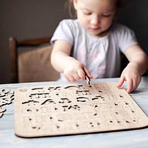 Деревянная азбука Алфавит Абетка, фото 3