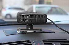 Автомобильный обогреватель, размораживатель стекла, фото 3