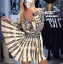 Платье Valentino бежевое, фото 2