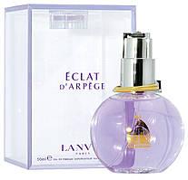 Женская оригинальная парфюмерия Lanvin Eclat