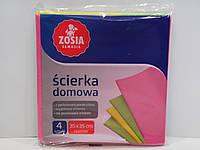 Салфетки для уборки в доме Zosia Samosia 4 шт, фото 1