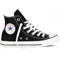 5c82e1c6 Кеды Converse All Star black в Украине. Сравнить цены, купить ...
