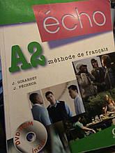 Echo A2 Підручник, робочий зошит.