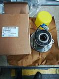 Маточина передня Епіка 2008-09, GM, 95459540, фото 2