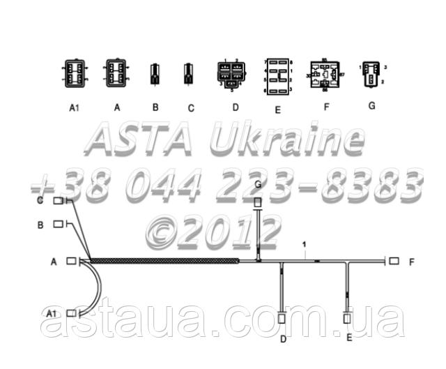Вентилятор кабельное, кондиционер С1-8-1