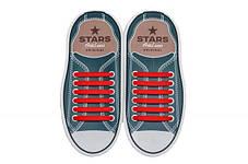 Силиконовые шнурки, фото 2