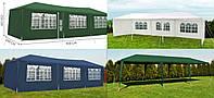 Садовий павільйон 3x9 м Палатка Павильон Намет Садовый павильон 27м² Шатер Павільон торговий 4кольори на вибір