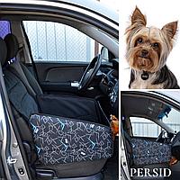 Автогамак на переднее сиденье  трехслойный (авточехол, подстилка, накидка) для перевозки собак в автомобиле.