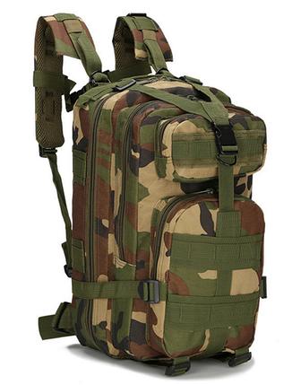 Тактический штурмовой военный туристический городской рюкзак ForTactic на 25л Камуфляж зеленый, фото 2