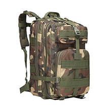 Тактический, городской, штурмовой,военный рюкзак For-Tactic на 45л, фото 3