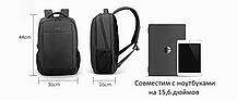 Городской рюкзак TIGERNU B3503, фото 3