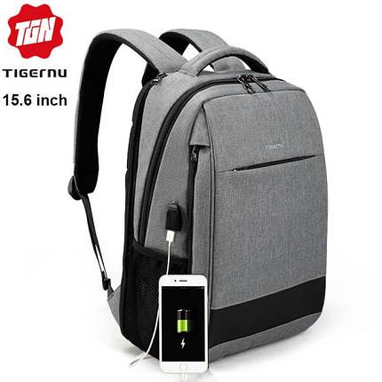Рюкзак Tigernu T-B3516 с USB портом и отделением для ноутбука 15.6, фото 2