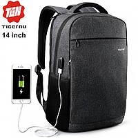 """Городской рюкзак TIGERNU T-B3217 антивор для ноутбука 14"""" с USB + Подарок (кодовый замок)"""