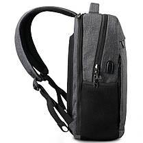 Рюкзак Tigernu T-B3217 с USB портом и отделением для ноутбука 14 дюймов, фото 3