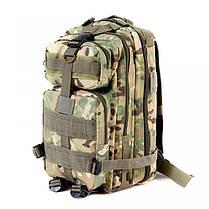 Тактический многофункциональный рюкзак, фото 2