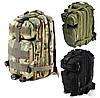Тактический многофункциональный рюкзак, фото 6