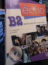 Echo B2 Підручник, робочий зошит.