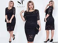Очаровательное изысканное вечернее платье из гипюра с 48 по 56 размер, фото 1