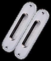 Комплект ручек  для раздвижных дверей SDH 02 SN (Матовый никель)